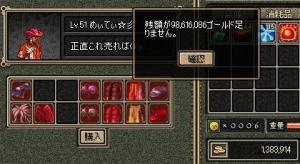 1016_20071207011040.jpg