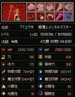 1018.jpg