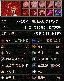 1019_20071202101016.jpg
