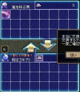 1029_20071207014732.jpg