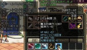 120106.jpg