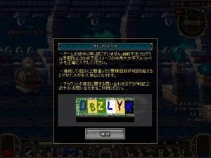 ScreenShot00003.jpg
