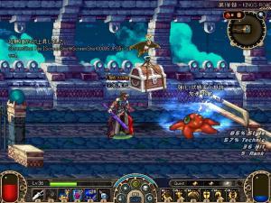 ScreenShot00006.jpg