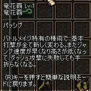 k-1912273.jpg