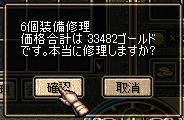 ka-0712032.jpg