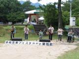 赤崎音楽フェスタin樂桟敷