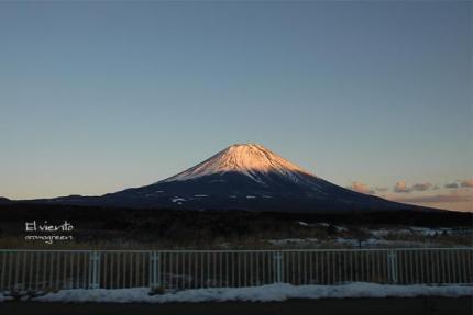 0216-fuji.jpg