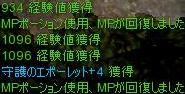 20071202112944.jpg