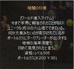 20071204125013.jpg