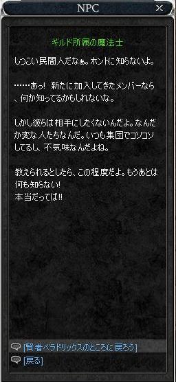 4_20071120011940.jpg
