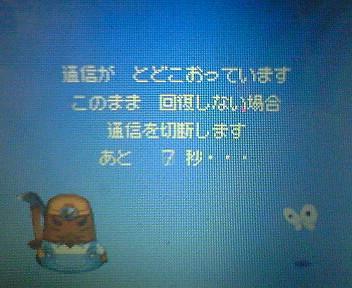 いきなりリセットさん