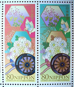 0610_stamp1.jpg