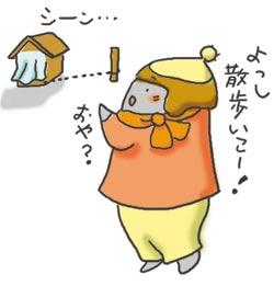 0701_lemon1.jpg