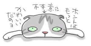 0709_guri.jpg