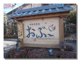 huyuyasumi2.jpg