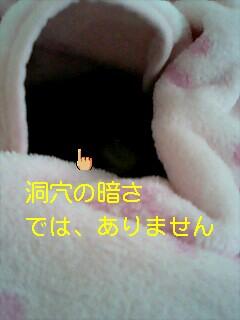 061221_0920~0001-0001.jpg