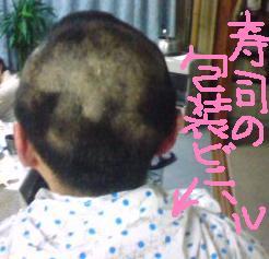 20071231225951_2.jpg