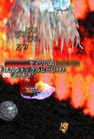20071120054312.jpg