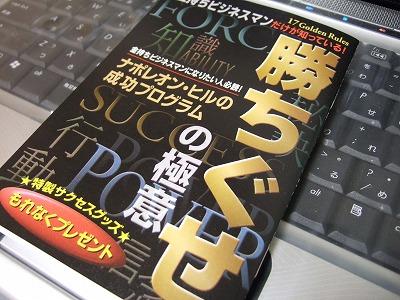 20070320011511.jpg