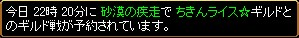 2007y11m13d_150647625.jpg