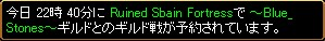 2007y11m14d_150733296.jpg