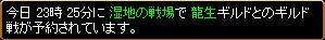 2007y11m14d_150943843.jpg