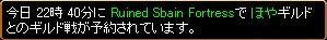 2007y11m16d_151201781.jpg