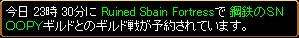 2007y11m17d_151604515.jpg
