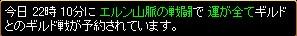 2007y11m19d_193317687.jpg