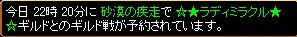 2007y11m20d_193521875.jpg