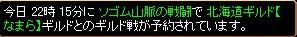 2007y11m22d_232757078.jpg