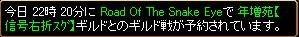2007y11m23d_233001718.jpg