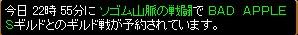 2007y11m24d_233149531.jpg