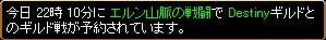 2007y11m25d_233304703.jpg
