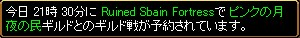 2007y11m27d_233615250.jpg