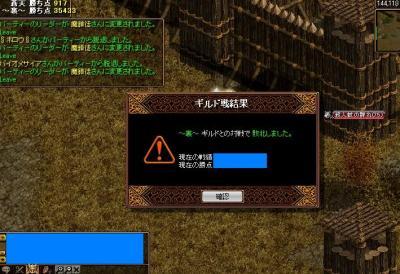 2007y11m27d_233752359.jpg