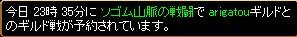 2007y11m28d_123621234.jpg