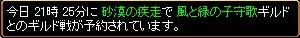 2007y11m30d_124036796.jpg