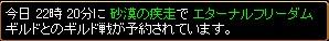 2007y11m30d_124037265.jpg