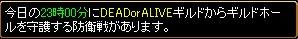 2007y12m01d_124801625.jpg