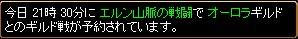 2007y12m02d_124859578.jpg