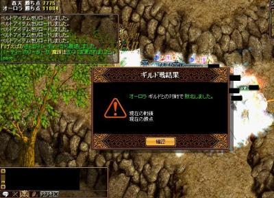 2007y12m02d_125039437.jpg