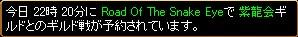 2007y12m05d_231039687.jpg
