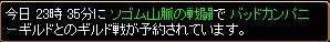 2007y12m05d_231300718.jpg