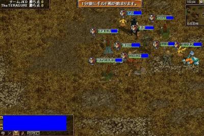 2007y12m06d_231455218.jpg
