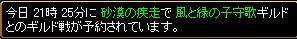 2007y12m07d_231927890.jpg