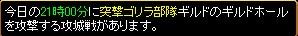2007y12m08d_231143953.jpg