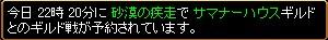 2007y12m08d_231308328.jpg