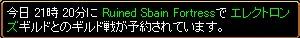 2007y12m09d_231426062.jpg