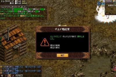 2007y12m09d_231523859.jpg